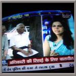 Dr. charu sharma Media Coverage
